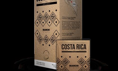 Дозети Bianchi Origins Costa Rica