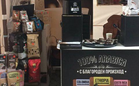 Кофимейд ООД взе участие в Капана фест 2017