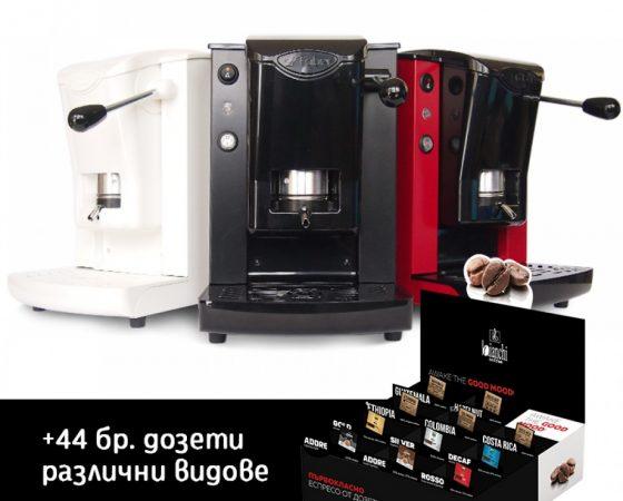 КАФЕ МАШИНА FABER SLOT PLAST